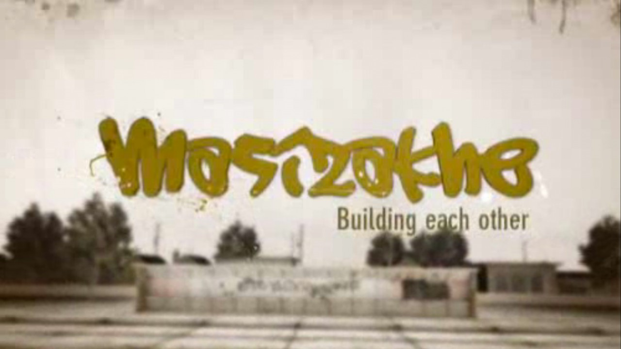 Masizakhe-Building-Each-Other-e1440095827773.jpg